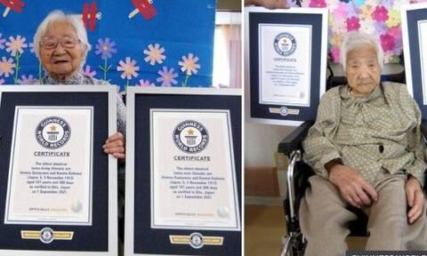Ρεκόρ Γκίνες: Οι γηραιότερες δίδυμες αδερφές στον κόσμο είναι 107 ετών και 300 ημερών