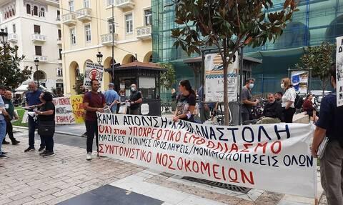 Θεσσαλονίκη: Συγκέντρωση διαμαρτυρίας της ΠΟΕΔΗΝ στην πλατεία Αριστοτέλους