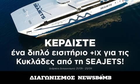 Μεγάλoς Διαγωνισμός: Κερδίστε ένα διπλό εισιτήριο & ΙΧ για τις Κυκλάδες από τη SEAJETS
