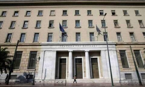 Τράπεζα της Ελλάδος: Ανάκληση αδείας της ασφαλιστικής City Insurance
