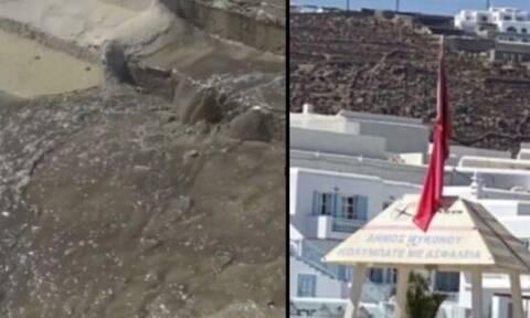 Γέμισαν λύματα οι παραλίες της Μυκόνου και σηκώθηκε κόκκινη σημαία: Άδειασαν οι πλαζ (vid)