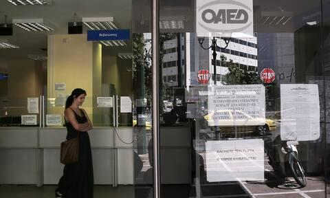 ΟΑΕΔ: Από αύριο οι αιτήσεις για 1.000 νέες θέσεις εργασίας για ανέργους σε Αττική και Νότιο Αιγαίο