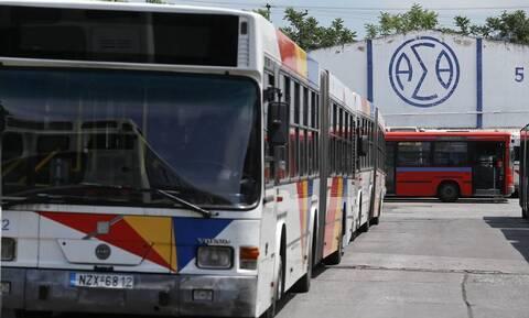 Δωρεάν μετακίνηση την Τετάρτη (22/9) με τα λεωφορεία του ΟΑΣΘ