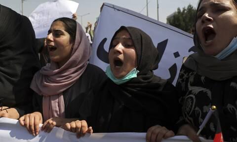 Οι 270 Γυναίκες Δικαστές του Αφγανιστάν