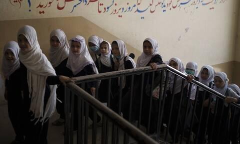 Αφγανιστάν σχολείο κορίτσια