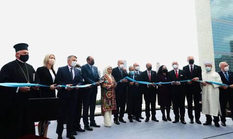 Κόψιμο κορδέλας στα εγκαίνια του «Τουρκικού Κέντρου» στη Νέα Yόρκη