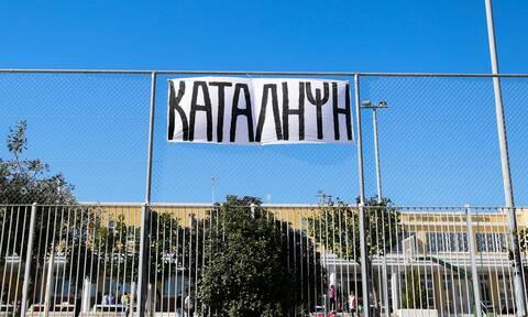 Σχολείο κατάληψη Χανιά