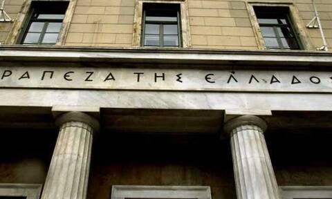 Τράπεζα της Ελλάδος: Πότε λήγει η προθεσμία αιτήσεων για τις θέσεις εργασίας
