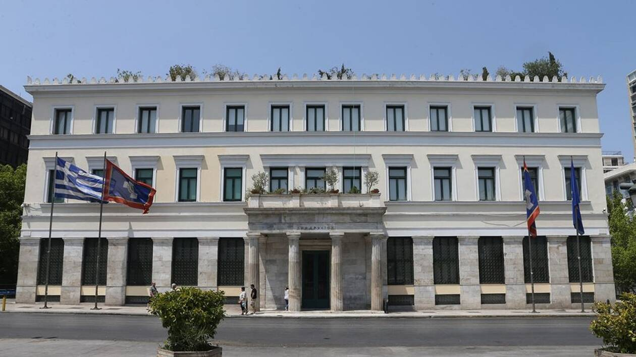Προσλήψεις στο Δήμο Αθηναίων: Πότε λήγει η προθεσμία αιτήσεων
