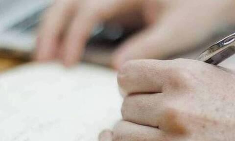 ΟΑΕΔ: Ανοίγουν οι αιτήσεις για προσλήψεις με επιδότηση μισθού έως 550 ευρώ