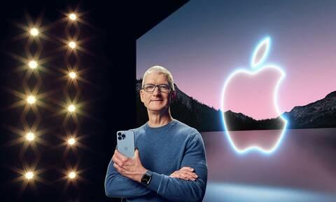 iOS 15: Όσα γνωρίζουμε για τη νέα καινοτομία της Apple