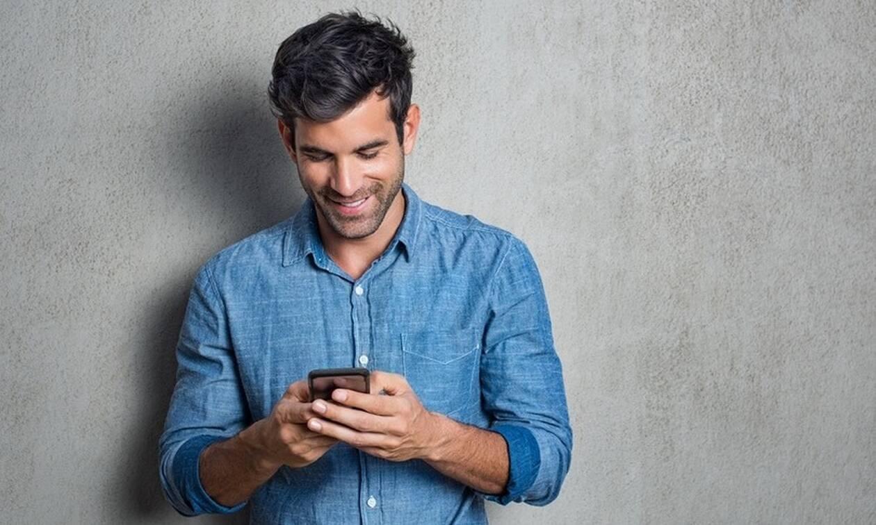 Έρευνα: Γιατί οι σχέσεις από τα social media δεν θα σου βγουν σε καλό