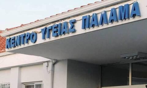 Πλαστά πιστοποιητικά: Τι αναφέρει στην απολογία της η διοικητική υπάλληλος από τον Παλαμά Καρδίτσας