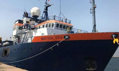 Νέα ελληνική Navtex: Το Nautical Geo συνεχίζει τις έρευνες κόντρα στις τουρκικές προκλήσεις