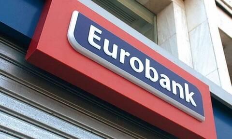 Δωρεά από την Eurobank στη Σχολή Ευελπίδων