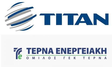 ΤΙΤΑΝ - ΤΕΡΝΑ  Ενεργειακή : Στρατηγική συνεργασία για επενδύσεις στη διαχείριση απορριμμάτων