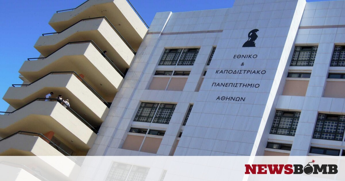 facebookkapodistriako panepistimio mathimata
