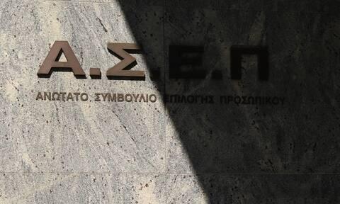 Προσλήψεις στο Δήμο Πετρούπολης: Από σήμερα (23/9) οι αιτήσεις