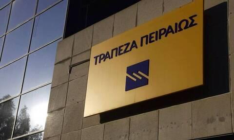 Τράπεζα Πειραιώς: Βρισκόμαστε στην αρχή ενός νέου κύκλου στα ακίνητα