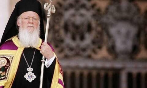 Οικουμενικός Πατριάρχης Βαρθολομαίος: Θα έρθει στην Ελλάδα τον Νοέμβριο