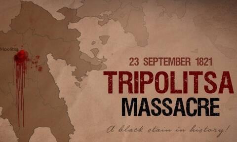 Ανεκδιήγητη ανάρτηση από τουρκικό ΥΠΕΞ: Κατηγορεί την Ελλάδα για θηριωδία στην Τριπολιτσά