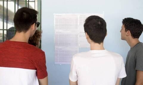 results.it.minedu.gov.gr: Ανακοινώθηκαν τα αποτελέσματα των επαναληπτικών εξετάσεων 2021