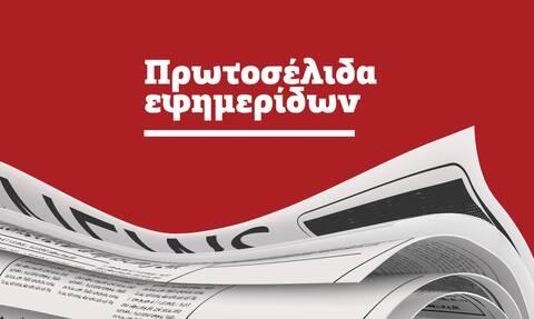 Πρωτοσέλιδα των εφημερίδων σήμερα, Παρασκευή (24/09)