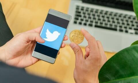 Σήμερα το Bitcoin διαπραγματεύεται στα 45.025 δολάρια.