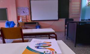Κορονοϊός - Σχολεία: Έκλεισε τάξη δημοτικού σχολείου στην Κορινθία