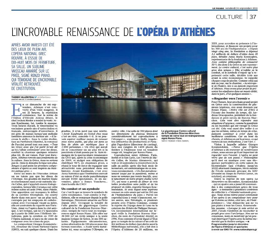 To πρωτοσέλιδο τηςLe Figaro με το αφιέρωμα στην Εθνική Λυρική Σκηνή