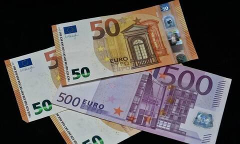 Συντάξεις Οκτωβρίου 2021: Αρχίσαν οι πληρωμές - Ποιοι συνταξιούχοι πληρώνονται τη Δευτέρα (27/9)