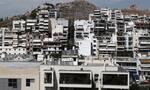 Εκκαθαριστικά ΕΝΦΙΑ 2021 στο myaade.gr: Με κωδικούς taxisnet η εκτύπωση - Αναλυτικά η διαδικασία