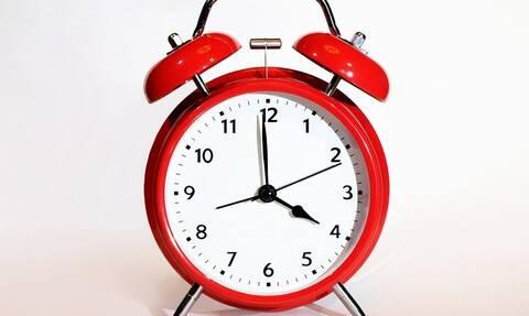 Αλλαγή ώρας