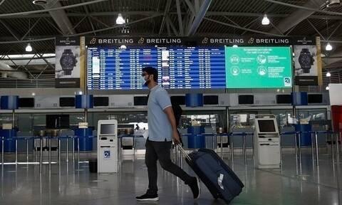 Νέα ΝΟΤΑΜ: Τι ισχύει για πτήσεις εξωτερικού ως την Παρασκευή 1η Οκτωβρίου