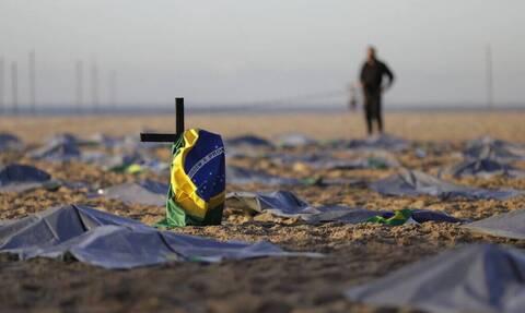 Κορονοϊός - Βραζιλία: Η χώρα πλησιάζει το τραγικό ορόσημο των 600.000 θανάτων