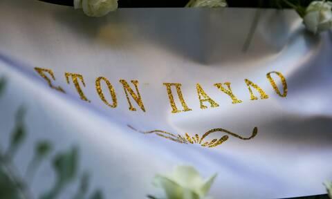 32 χρόνια από τη δολοφονία του Παύλου Μπακογιάννη