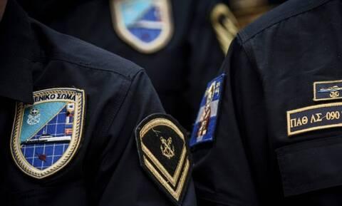 Προσλήψεις στο Λιμενικό Σώμα: Πότε λήγει η προθεσμία αιτήσεων