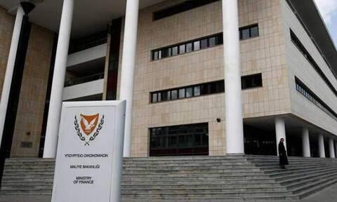 Προσλήψεις στο Υπουργείο Οικονομικών της Κύπρου: Δείτε ειδικότητες