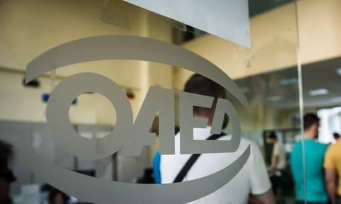ΟΑΕΔ: Μέχρι σήμερα (27/9) οι αιτήσεις για 4.800 νέες θέσεις εργασίας