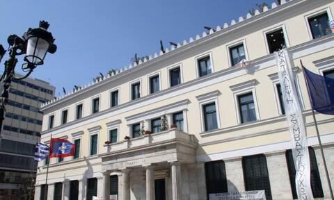 Προσλήψεις στον Δήμο Αθηναίων: Τέλος χρόνου για τις αιτήσεις θέσεων εργασίας