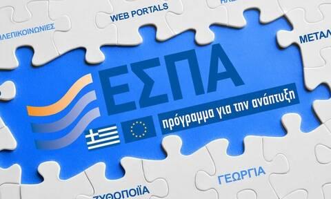 ΕΣΠΑ: Παράταση υποβολής νέας αίτησης στις δράσεις για την εστίαση και τους δικηγόρους