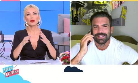 Super Κατερίνα: Εκτός εκπομπής ο Δημήτρης Αλεξάνδρου