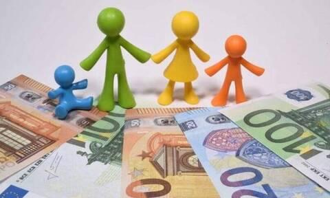 Επίδομα τέκνων: Πότε θα δουν οι δικαιούχοι τα χρήματα στους λογαριασμούς τους