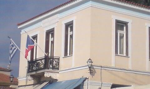 Δημαρχείο Αίγινας