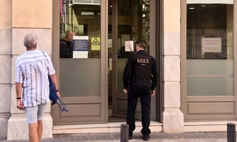 Ληστεία Μητροπόλεως: Ταυτοποιήθηκε για τρεις ληστείες ο δραπέτης που συνελήφθη στην Κατεχάκη