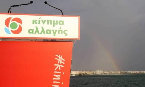 Ο κύβος ερρίφθη στο ΚΙΝΑΛ – Όλες και όλοι οι υποψήφιοι σε θέσεις μάχης για την 5η Δεκέμβρη