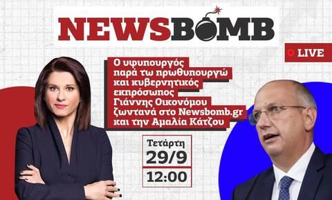 Γιάννης Οικονόμου στο Newsbomb.gr