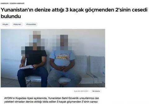 Νέο προβοκατόρικο δημοσίευμα της Χουριέτ: «Η Ελλάδα πέταξε στη θάλασσα μετανάστες που πνίγηκαν»