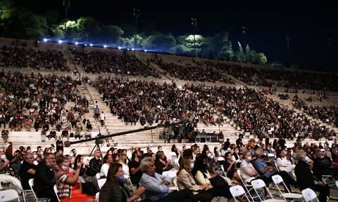Συναυλία «Μένουμε Όρθιοι»