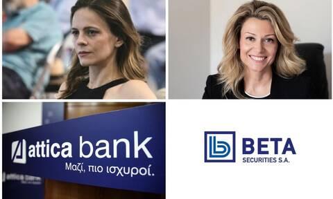 Οι επενδυτές της Attica Bank, ο ΣΥΡΙΖΑ πάει Κεφαλαιαγορά και η υπομονή της BETA Χρηματιστηριακή